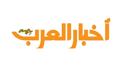 صحيفة أخبار العرب