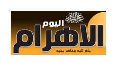 صحيفة الاهرام اليوم السودانية