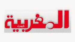 جريدة الصحراء المغربية