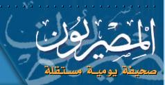 صحيفة المصريون