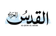 القدس العربي