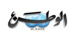 جريدة الوطن الكويتية