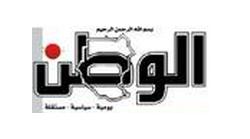 صحيفة الوطن السودانية