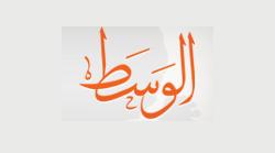 جريدة الوسط المصرية