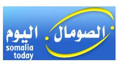 شبكة الصومال اليوم